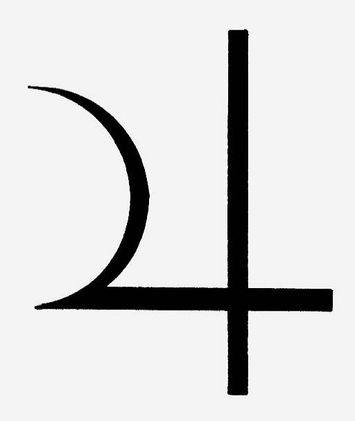 Greek God Symbols Zeus Jupiter symbol