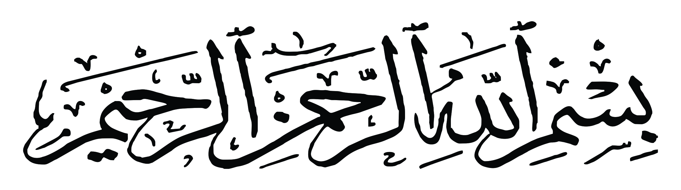 Tulisan Arab Bismillah - ClipArt Best
