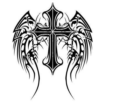 Wing Svg Clip Art - Cross With Wings Svg - Png Download (#124081) -  PinClipart
