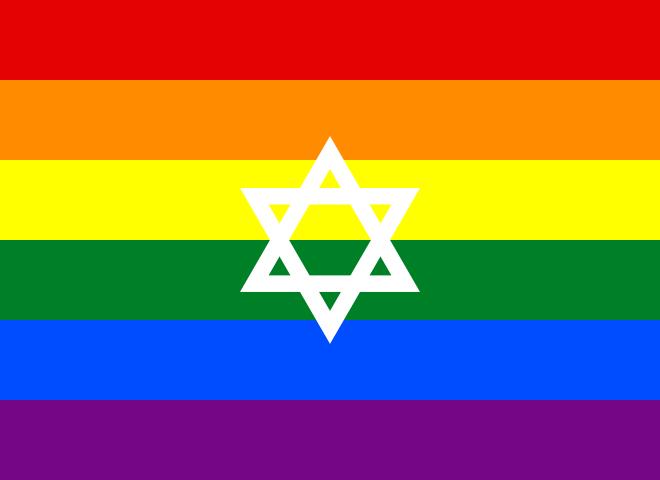 clipart israel flag - photo #20