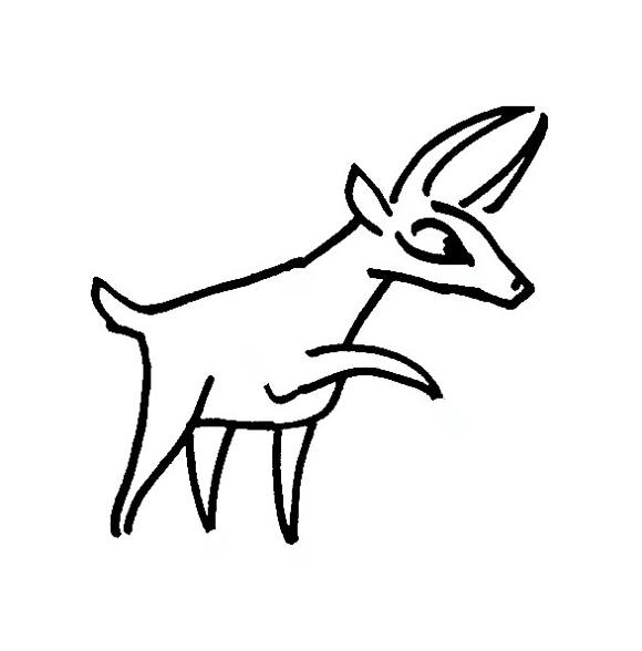 Antelope Cartoon Clipart Best