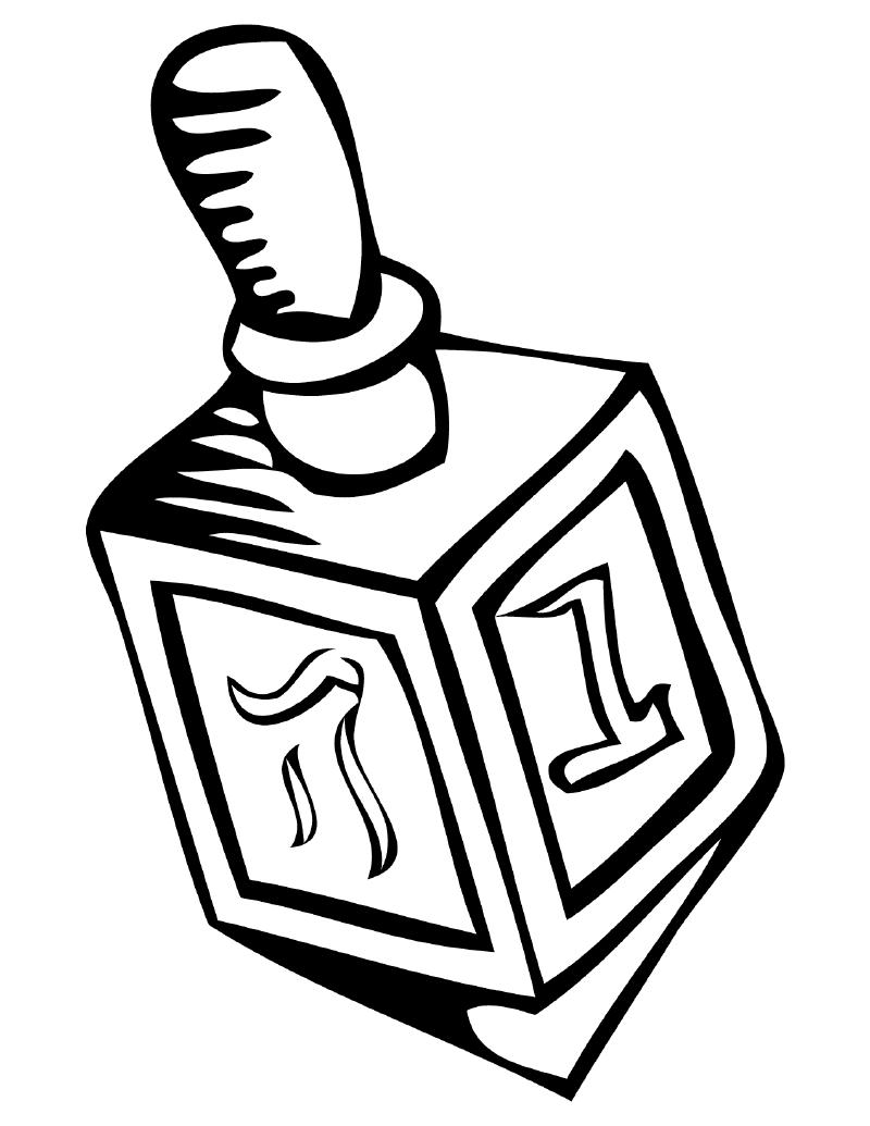 picture of a dreidel for hanukkah . Free cliparts that you can ...
