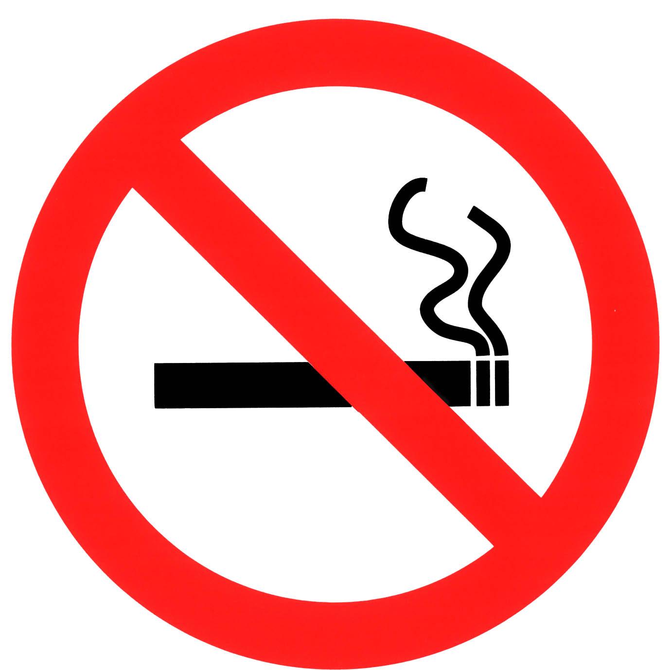 free clipart no smoking symbol - photo #31