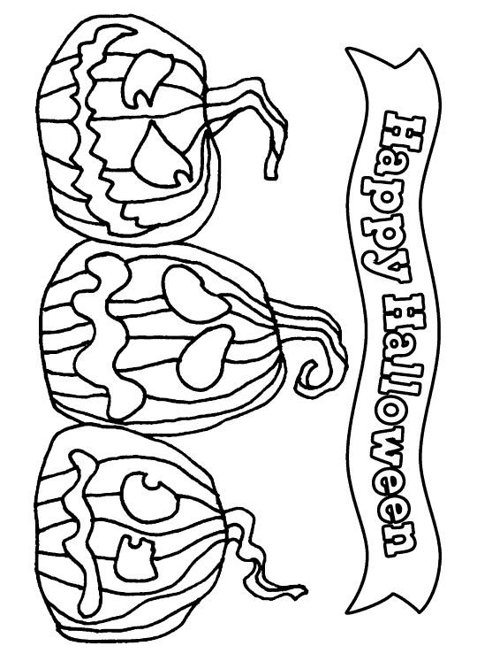 gagroil coloring pages - photo #30