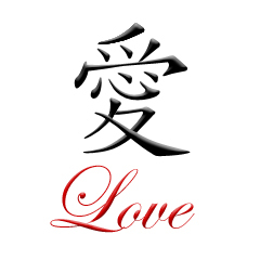 Love In Chinese Writing Love In Chinese...