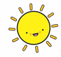 Picture Of The Sun For Kids - ClipArt Best