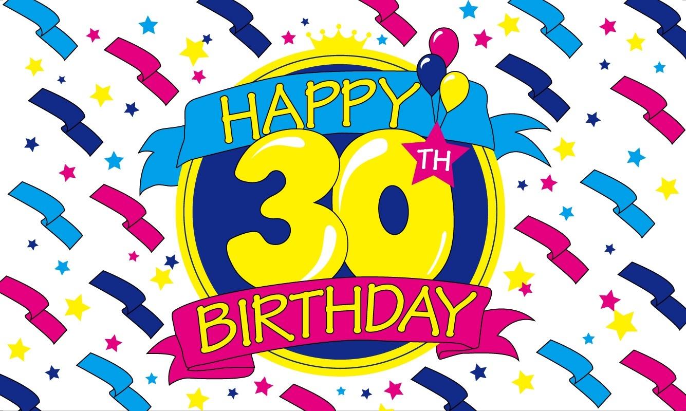 30 летие поздравление фото