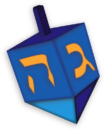 Picture Of A Dreidel For Hanukkah - ClipArt Best