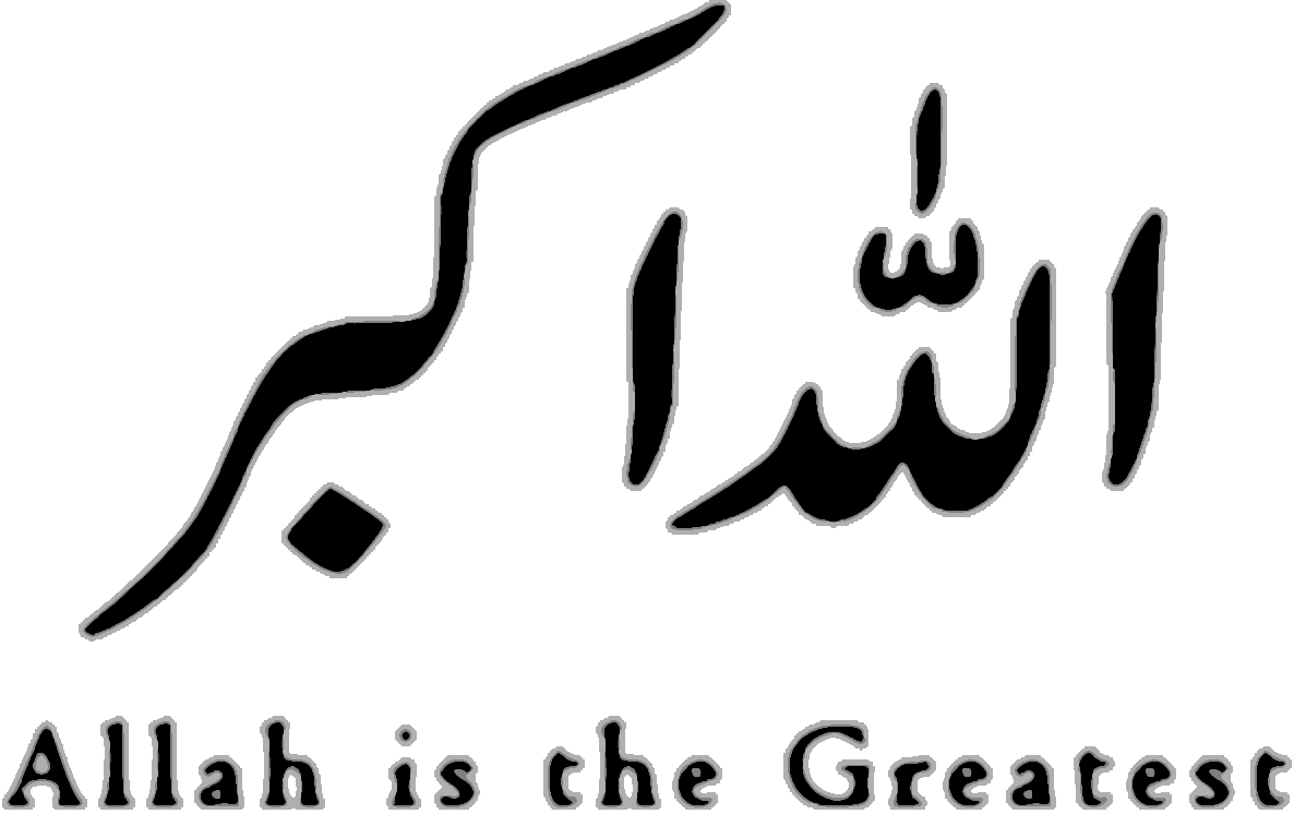 DHikr Allah daily