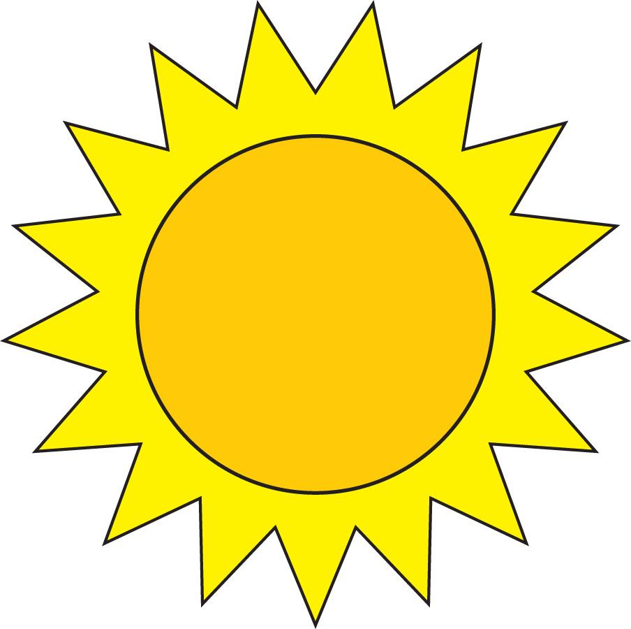 а4 картинки солнца формат