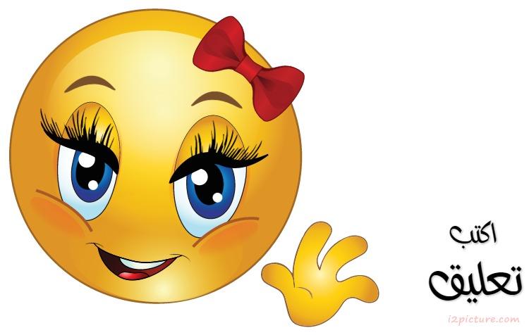 hi smiley images clipart best