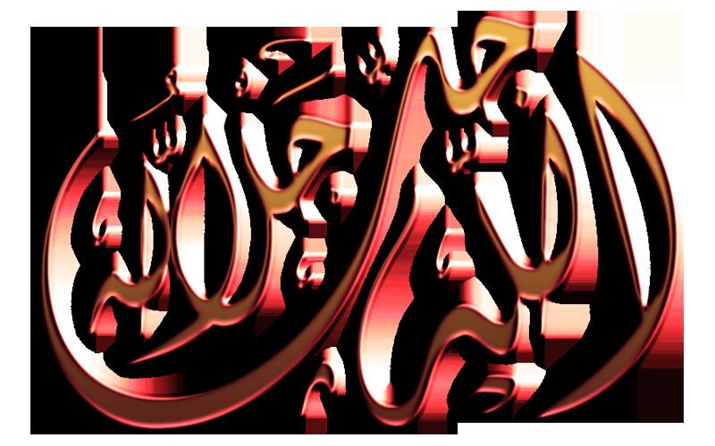 free png Allah Clipart images transparent