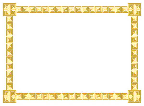 certificate gold border design clipart best