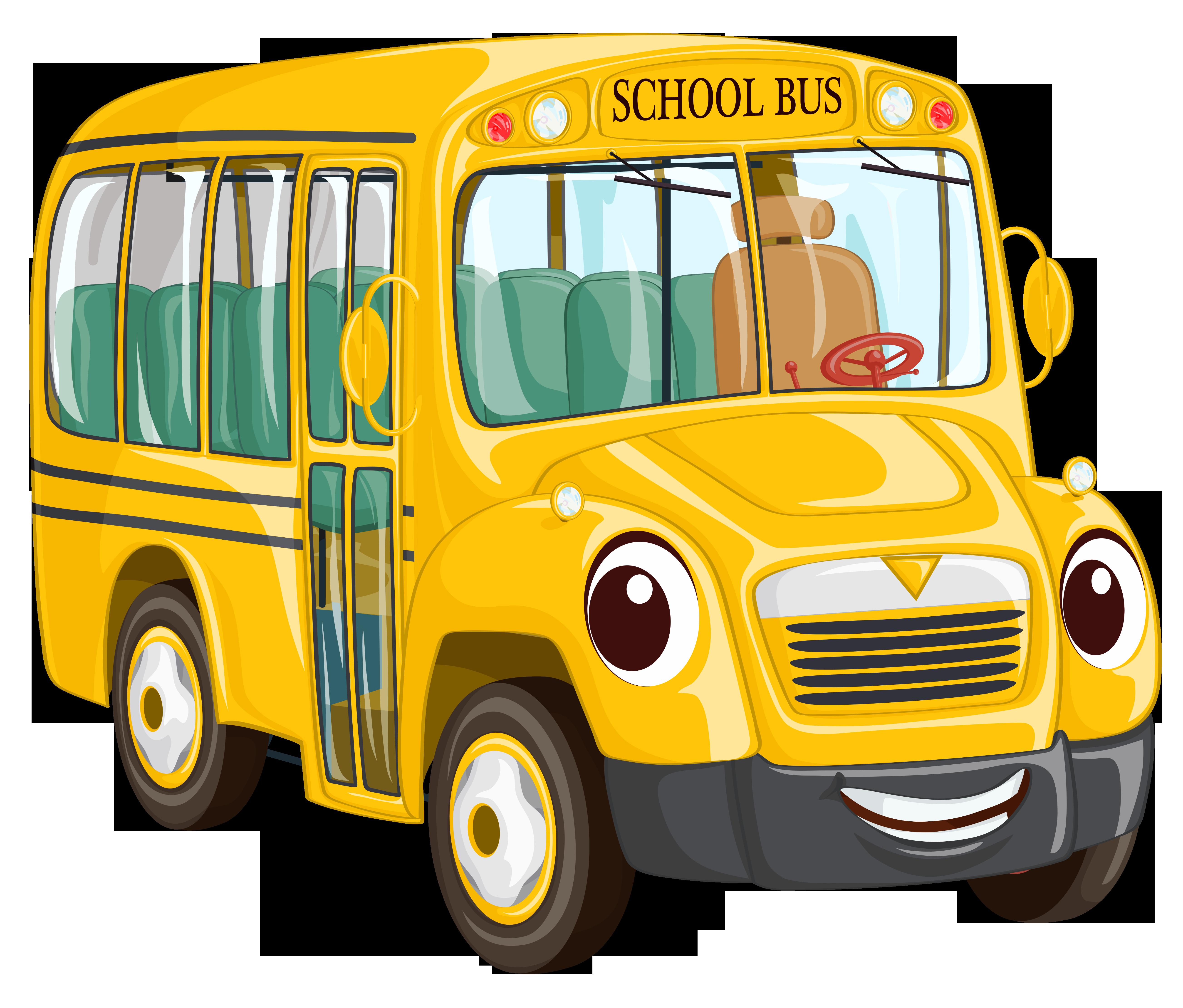 Для детей автобус