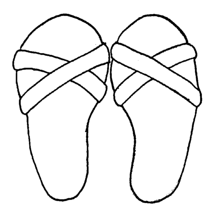 Beach Accessories Coloring Pages