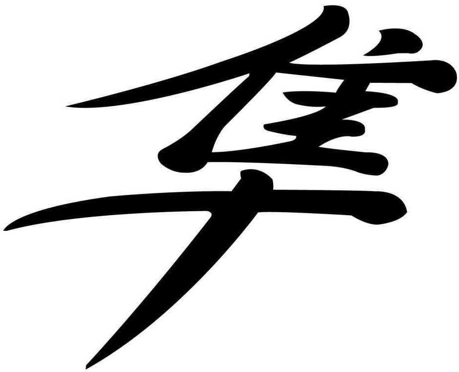 Suzuki Logo Clipart
