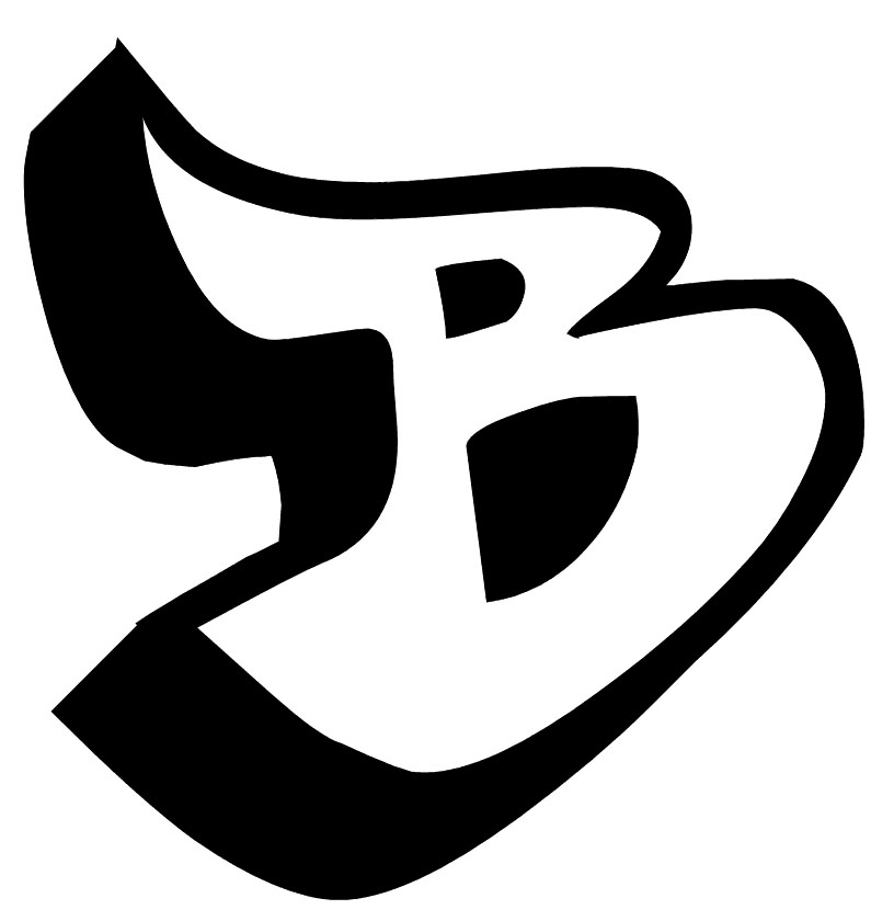 animated letter b clipart best
