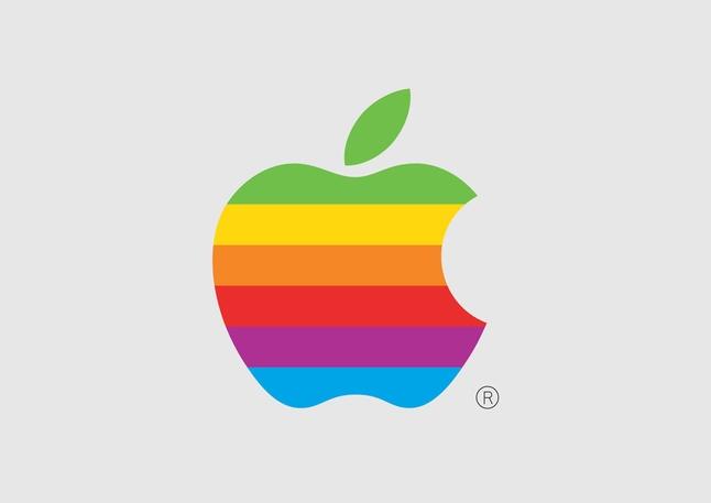 apple logo clipart - photo #45