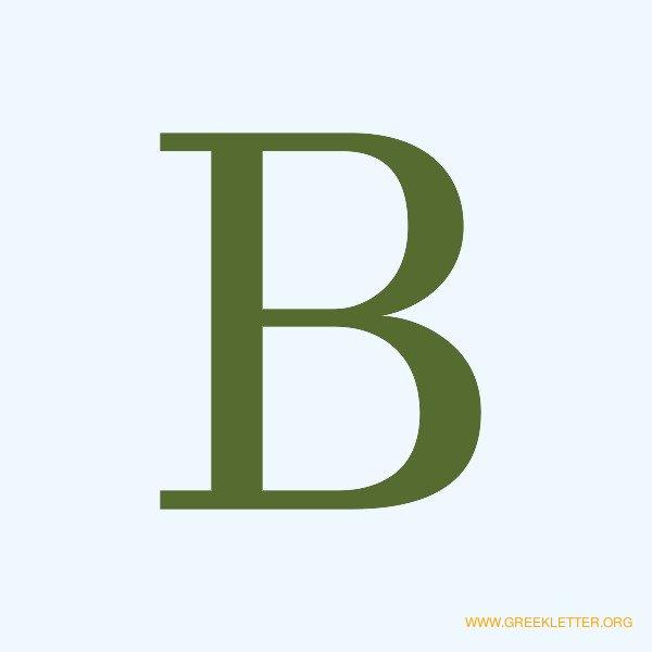 Alphabet Clipart Letter I