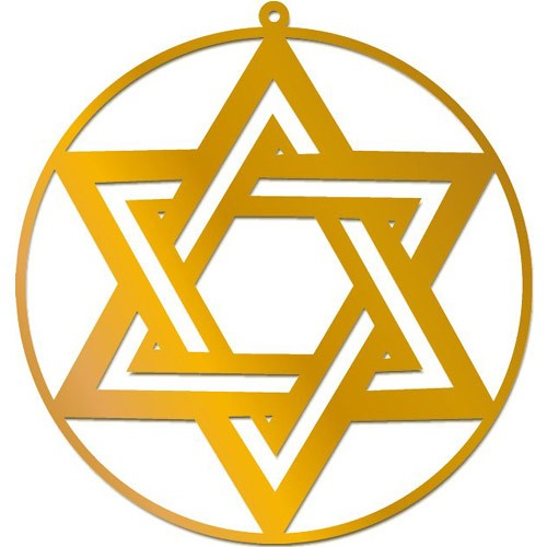 Watch more like Star Of David Clip Art
