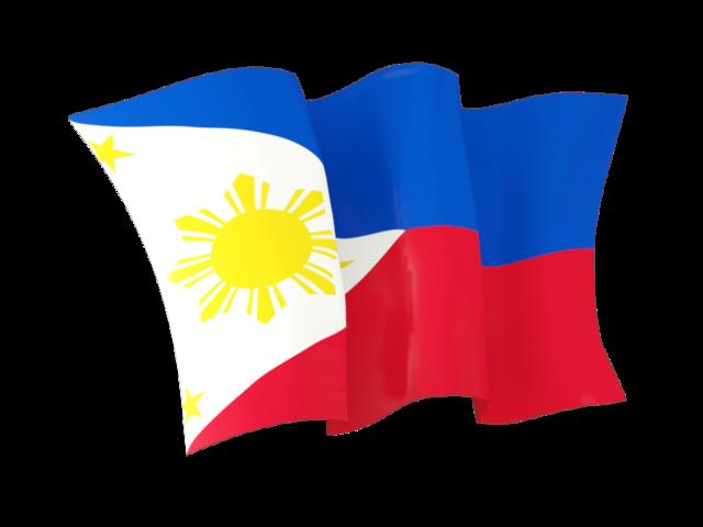 clip art philippine flag - photo #4