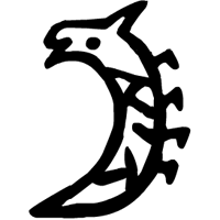 dragon in chinese writing The chinese dragon is a mythical creature long a potent symbol of auspicious power in chinese folklore and art, it is the embodiment of the concept of yang and.
