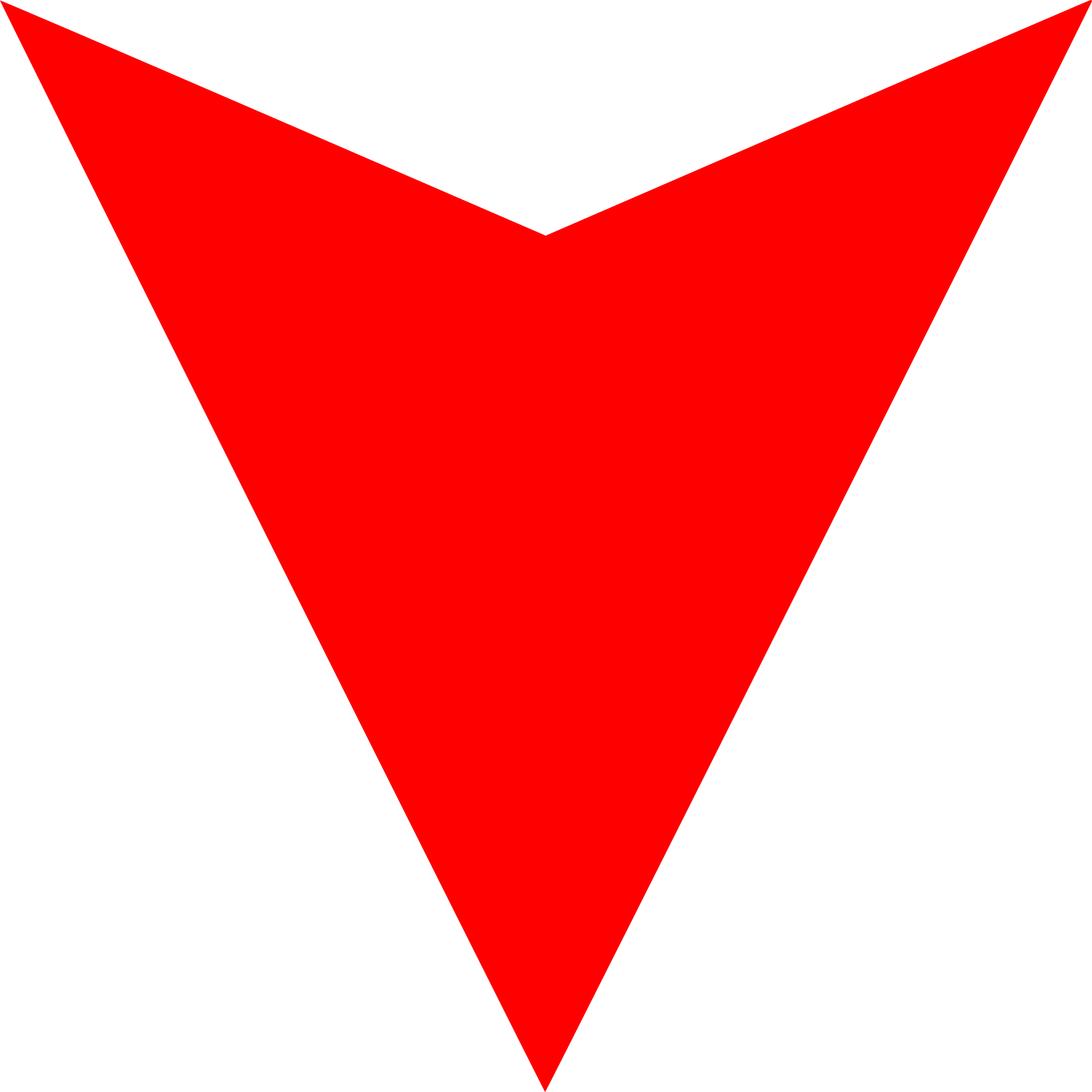 Red Downward Arrow - ClipArt Best