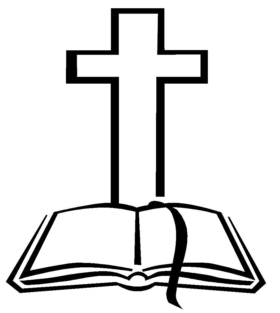 First Holy Communion Cross Clip Art - ClipArt Best