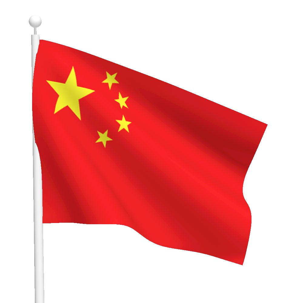 Picture Of China Flag - ClipArt Best: www.clipartbest.com/picture-of-china-flag