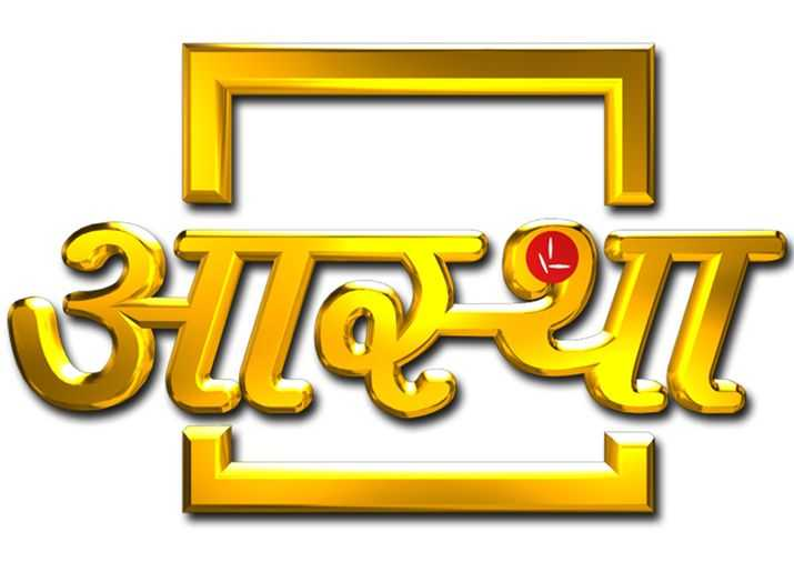 High Clarity Logos of Indian Television Channels