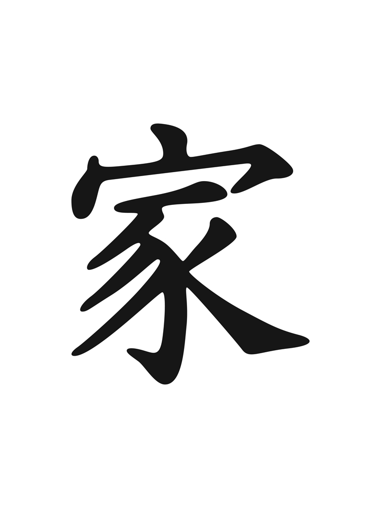 Chinese symbol for family tattoo stencils are ideal