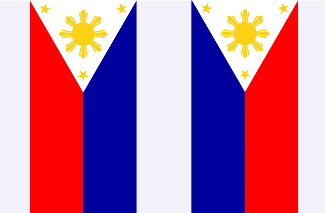 Vertical Philippines Flag Wallpaper - ClipArt Best