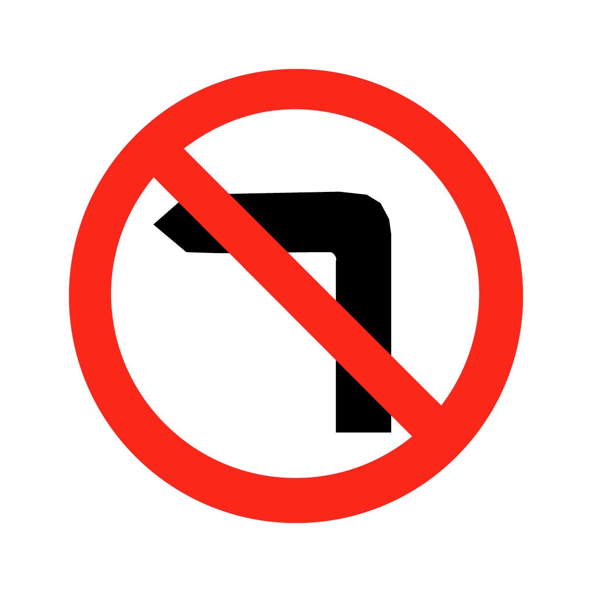 No Left Turn Safety Sign - Traffic Sign from BiGDUG UK ...