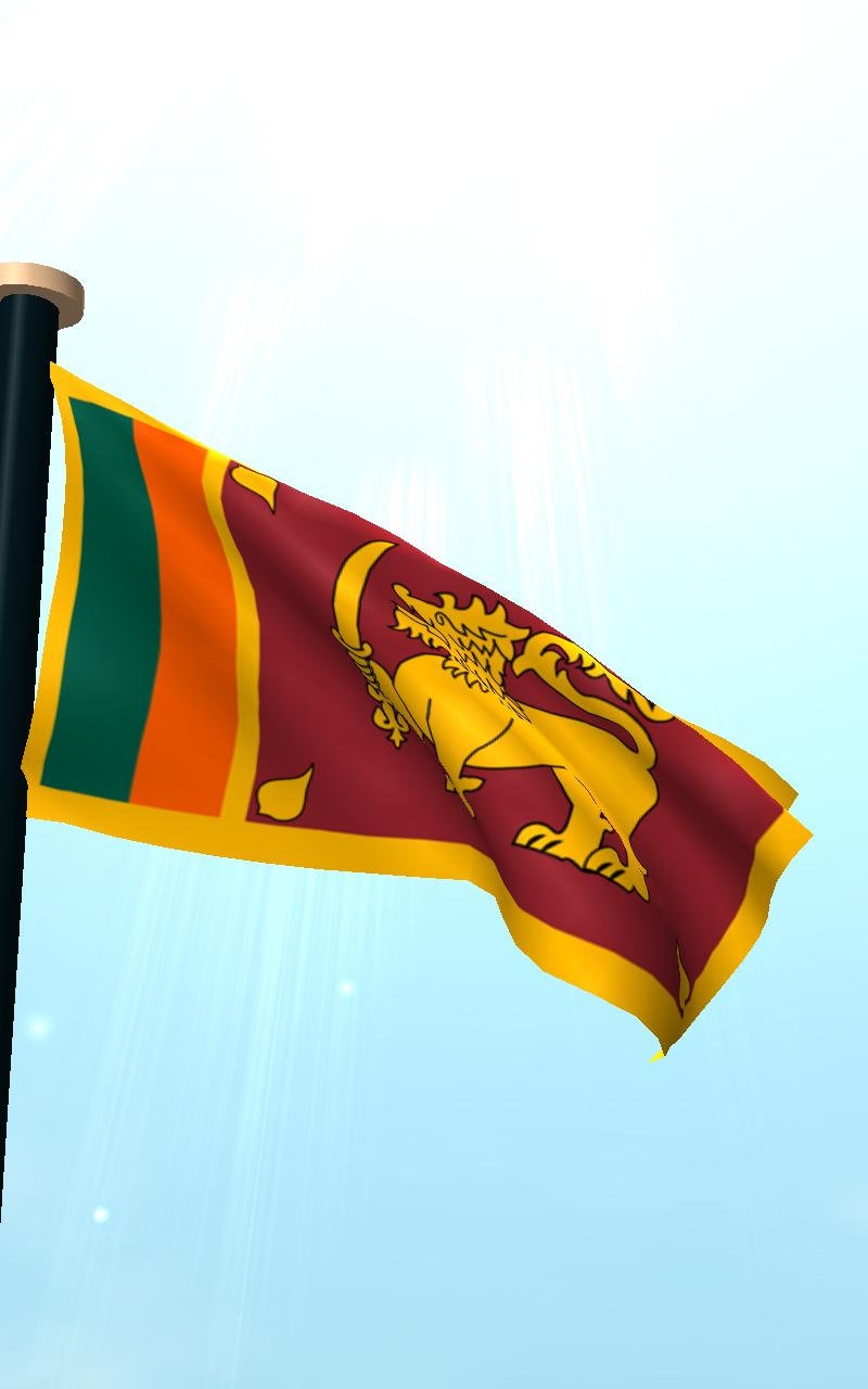 Sri Lanka Flag 3D Free - Android Apps and Tests - AndroidPIT