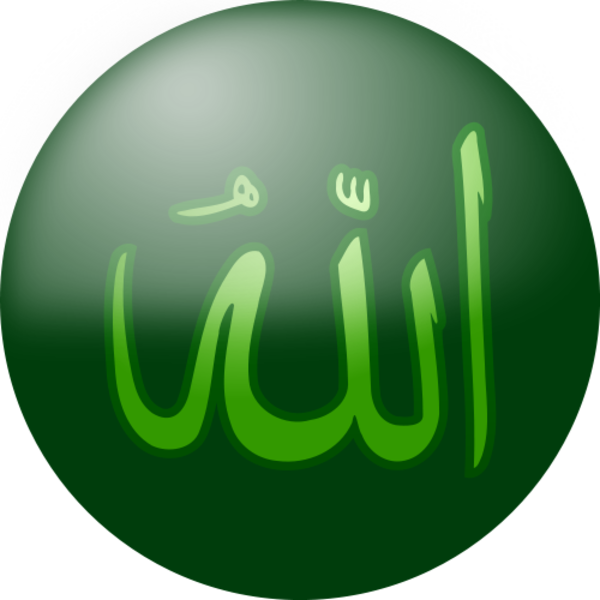 Absolute Almighty Allah Green image - vector clip art online ...