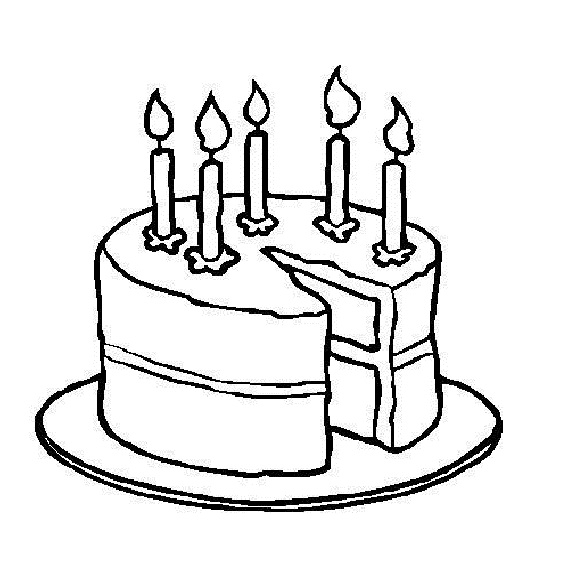 Very Nice Drawings Of Birthday Cakes Clipart Best