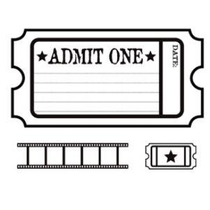 Blank Admit One Ticket Template. Carnival Ticket Invitation ...