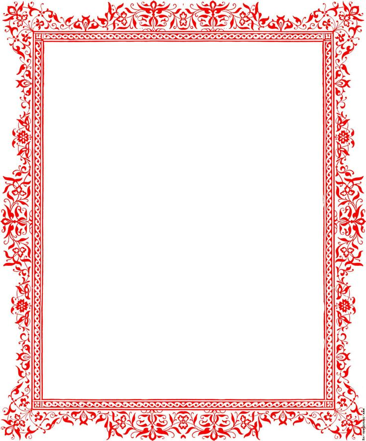 Christmas Border Clipart Free Microsoft