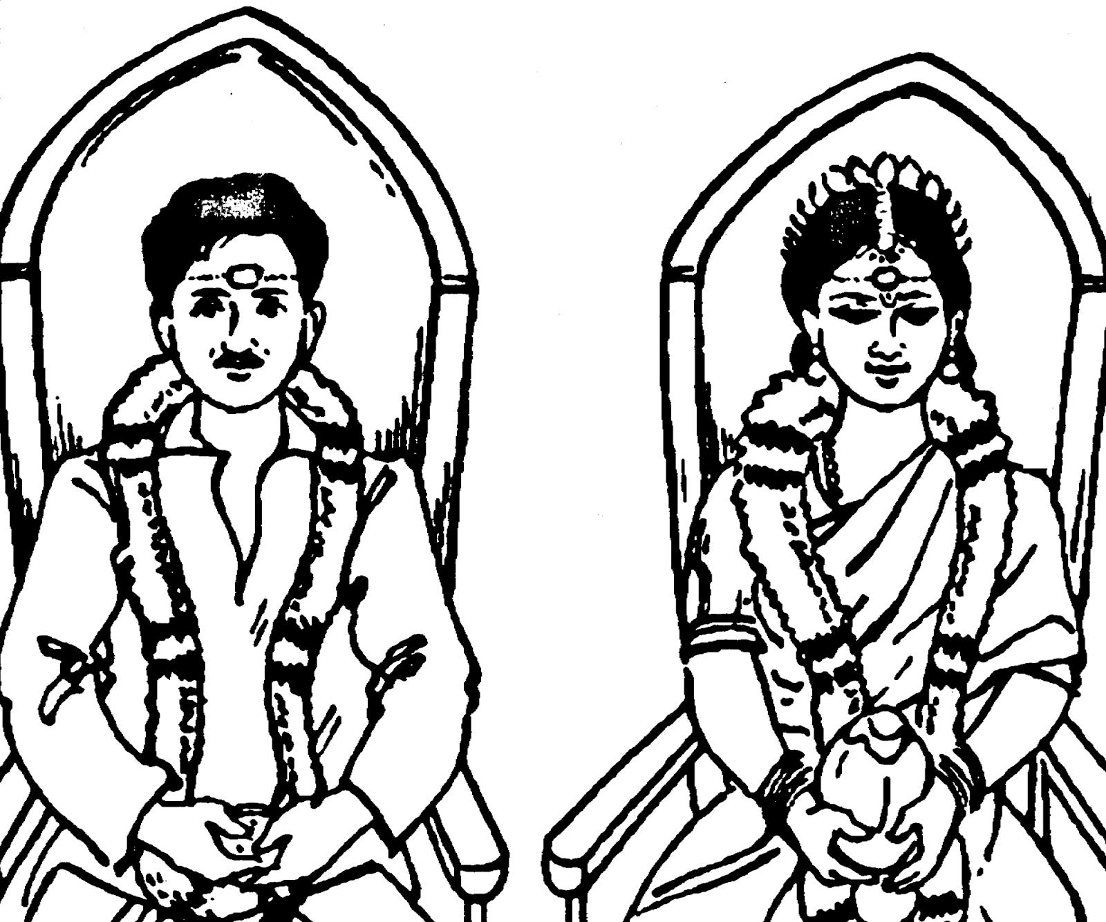 Devotional Line Drawings Clipart Best