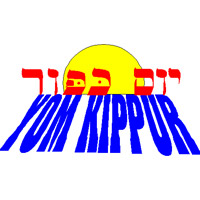 Yom Kippur Clipart Free | Free Day Images - Clip Art Library