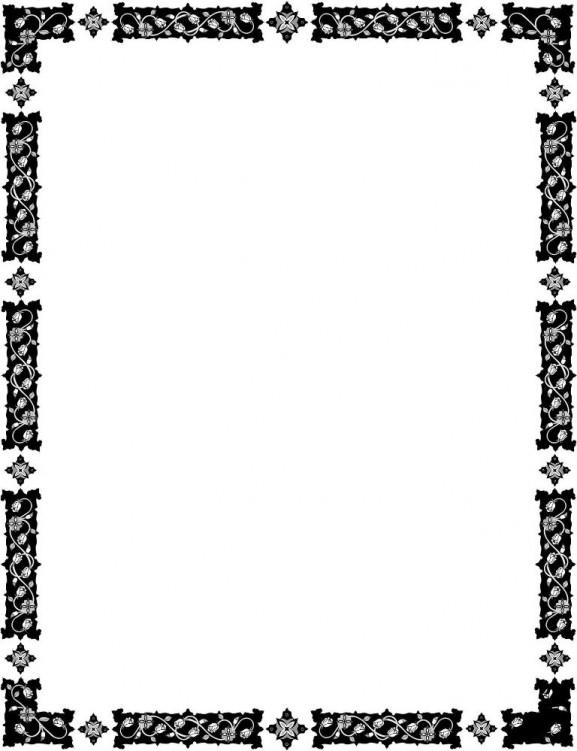 Bingkai Kaligrafi Vector - ClipArt Best