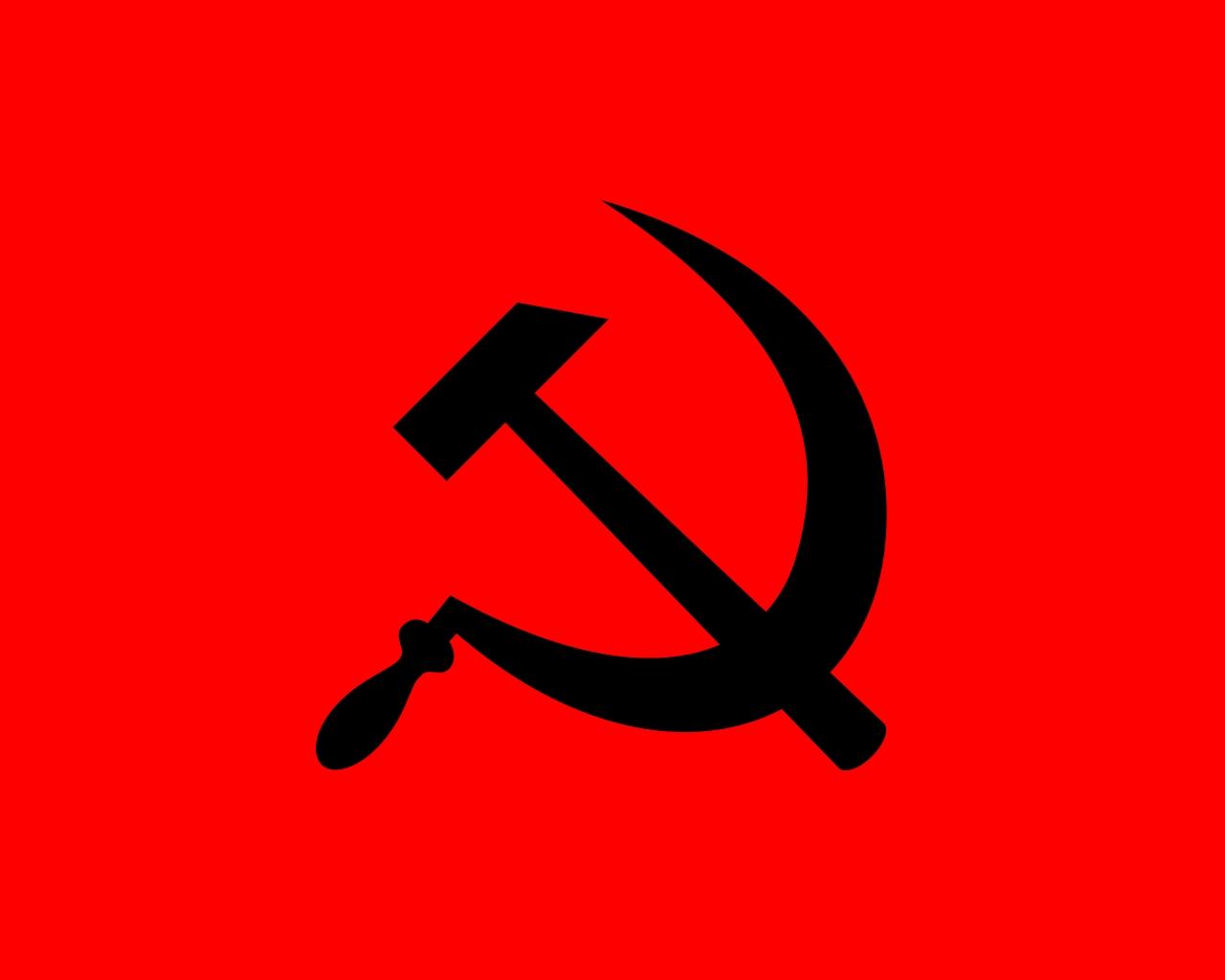 Obama's Pro Socialist logo by Conservatoons on DeviantArt