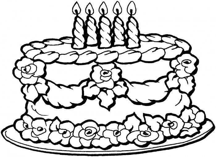 Нарисовать торт папе на день рождения от