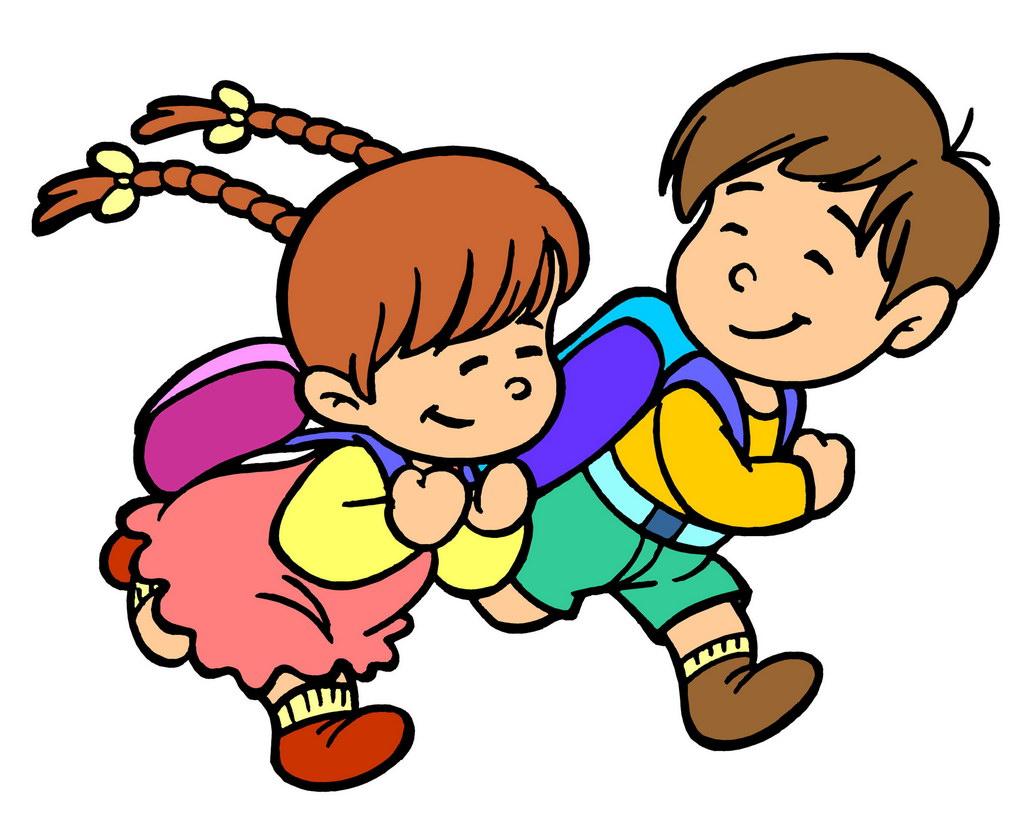 clipart schule kindergarten - photo #11