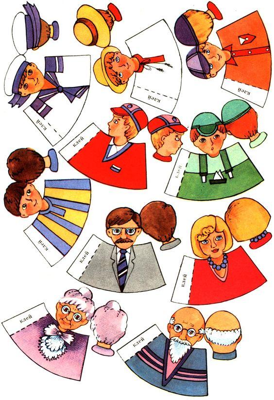 своего рода кукольный театр своими руками из бумаги шаблоны уважающие вас Покойного
