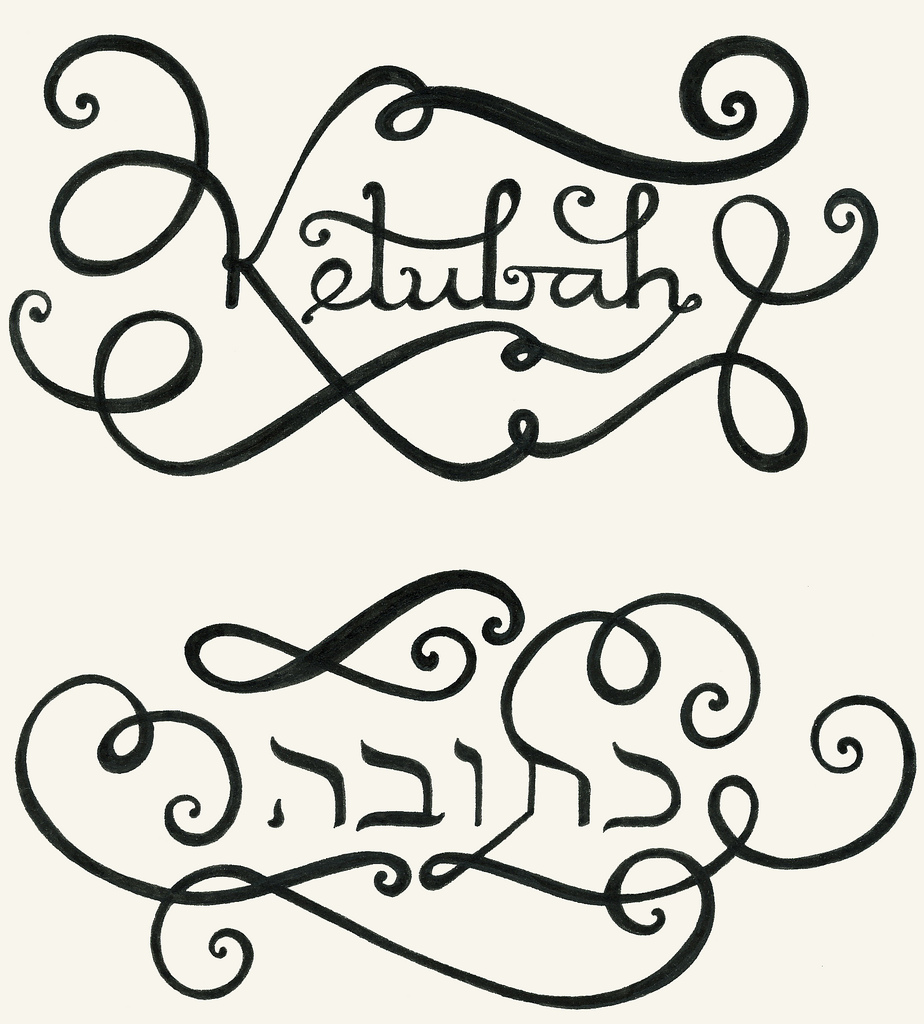 Free calligraphy letter clipart flourish and