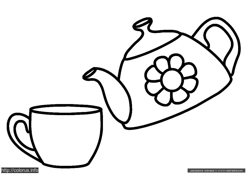 Teapot With Cup Coloring Pages