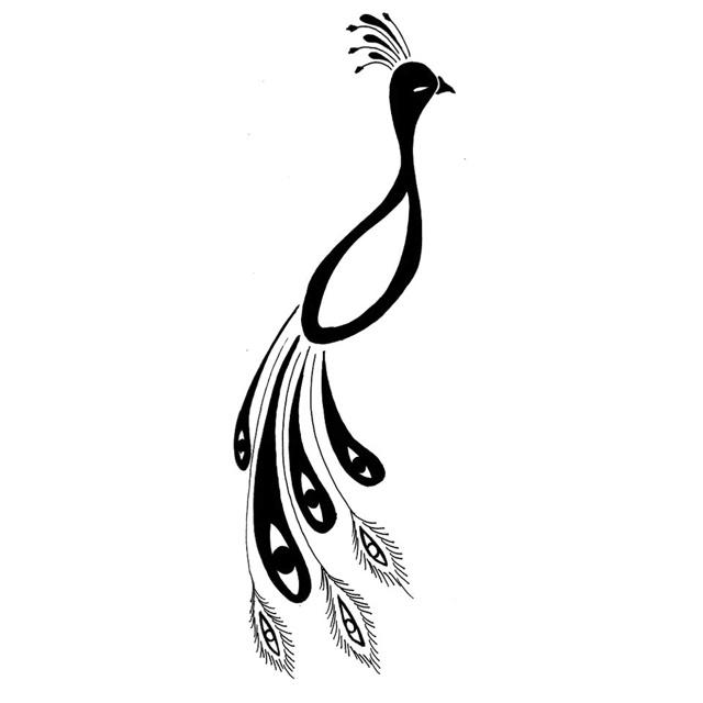 Simple Peacock Designs ClipArt Best