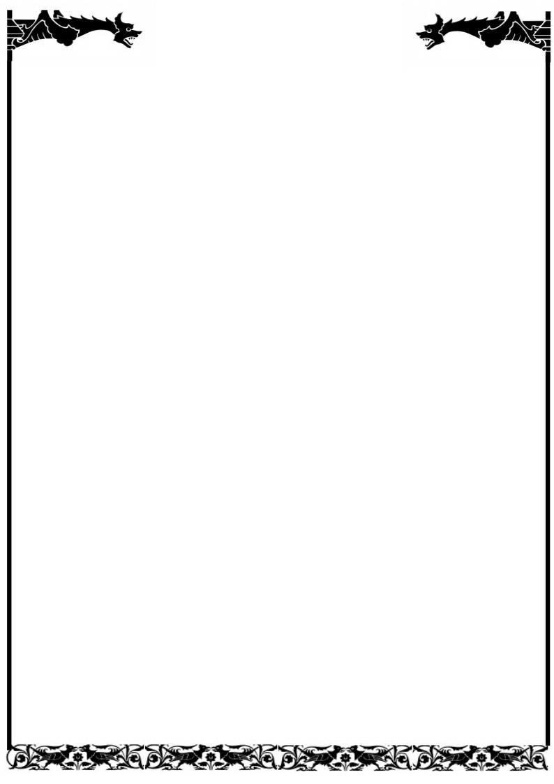 word frame