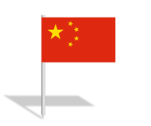 Picture Of Chinese Flag Clipart Best